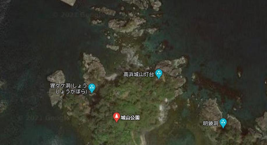【海釣りポイント】城山公園@福井県高浜町